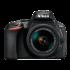 Nikon D5600 kit AF-P 18-55mm VR